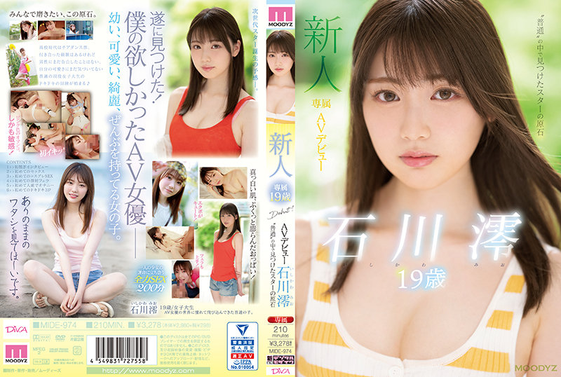 MIDE-974 Newcomer, Star Gemstone Found In A 'Normal' Exclusive 19 Year Old Porn Debut, Mio Ishikawa
